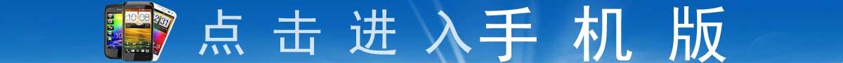 常州龙网站手机版入口微信扫描
